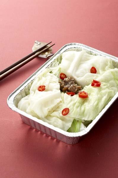 高山高麗菜